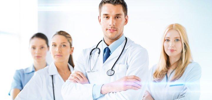 """Обследование у дерматовенеролога в медицинском центре """"МЕД+ОК"""""""