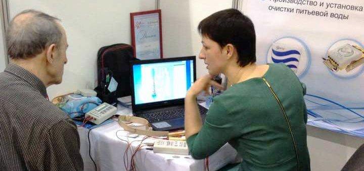 Индивидуальная диетическая карта, тест на аллергены и паразиты, биорезонансная диагностика организма в центре «Аква БРК»