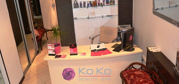 До 2 сеансов SPA-программы «Тропический коктейль» в салоне красоты «Koko Beauty Spa»